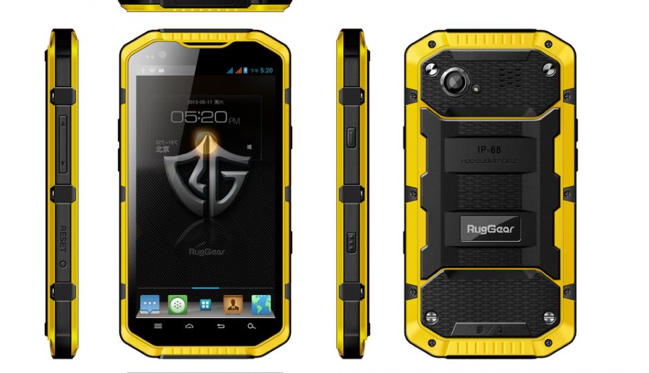 Pancerny smartfon